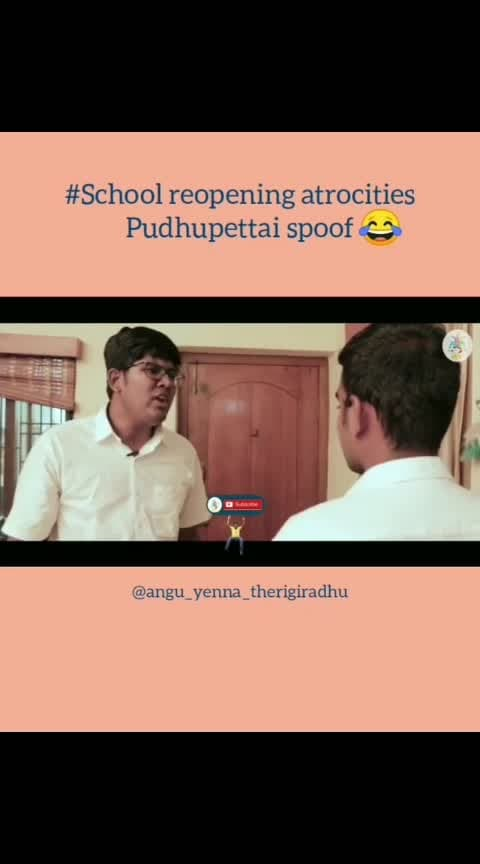 Tag this kind of ultra LEGENDS in your gang 😂😍 .... watch full video on Youtube @nyk_offl channel ❤ . . . . #new#1#trending#youtubevirals#whatsappstatus#love#tamilbgm#tamilsongs#tiktok#sriram#supersinger#neeyanaana#vijay#96#zero#nayanthara#thalathalapathy#vijaysethupathi#tollywood#love#instagram#tamilcomedy#lovebgm#yuvanbgm#ilayarajabgm#ilayarajasongs#mokkapostu#mokkapostu2#tamilviralvideos#anguyennatherigiradhu#neeyarudakomali