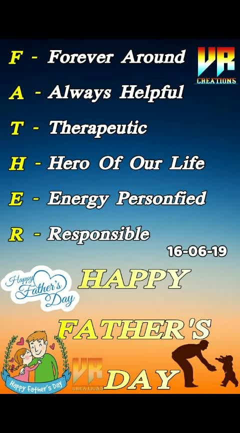 💐 happy Father's day 💐 #roposofather #fathersdayspecial #fathersday2019 #roposowisheschannel #roposoteluguchannel ...less