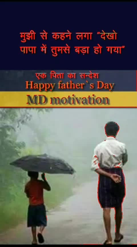 Happy father's Day love you papa#like #mnkibat #celebration #jokes #politics #bhakti #kalakari #bazar #technical, #love  #status  #video  #song  #best  #music  #bollywoodvideos  #filmistaanchannel  #filmistaan  #musicmasti  #best-song  #beats  #roposo-beats  #beats  #love-status-roposo-beats  #beatschannel  #statusvideo  #whatsapp  statuse #felling-love-status #statuslove  #lovestatus  #lovestory  #wow-nice-view  #like #trendeing  #gabru #punjabigabru  #gabru_channel #ropostar  #haha #roposohaha  #ropostyle  JI #status #love-status-roposo-beats #singlestatus  #whatsapp-status #statusvideo #new-whatsapp-status  #statusvideo  #new-whatsapp-status #felling-love-status #beats #roposo-beats #beatschannel #beatschannel #beatschannels  #beatschannel #filmistaan #filmistaanchannel #filmiduniya #fimlistaan #roposofilmistaan  #bollywood #bollywoodking #like #liked #video #ropsovideo  #roposo-video  #videoke #thanksroposo-for-such-a-colourfui-video #amazingvideo  #ajbjjb  #ajb #ajbluehaipanipani #ajb #wow #wows #roposowow  #wow-nice-view #punjabi #punjabi-gabru #roposopunjabi  #ropozopunjabi  #ropo-punjabi-beat #music #roposo-masti #star #roposostars  #roposo-star #musicmasti #music_masti #ropsomusice  #roposomusicmasti  #trendeing #trendalert  #beintrends  #whatstrendingindia #what-bhojpuricomedy #like4like #like4follow #likeme  #jio #haha #hahatv  #hahafunny  #comedy #roposo-comedy #roposo-good-comedy #roposo-funny-comedy #roposo-funny-comedy #tiktok #shayari #lovesong #instagood #hindisongs #punjabi #tamilbgm #kollywoodcinema #f #heartbroken #tamilcinema #quotes #viral #tamilstatus #l #brokenheart #vijay #insta #hindisong #romanticsong #lyrics #videos #hindistatus #urdupoetry #bollywoodsong #tamilsongs #lovely #breakupquotes #followforfollowback #video#whatsappstatus #love #sad #whatsapp #status #follow #bollywood #music #like #lovesongs #lovequotes #song #instagram #sadsongs #sadstatus #kollywood #bollywoodsongs #romantic #lovestatus #sadquotes #bgm #punjabistatus #tamilsong #india #whatsappvideo #tamil #bhfyp #songs #trending #bhfyp#songs #music #love #song #rap #hiphop #rnb #beats #pop #instagood #beat #instamusic #goodmusic #newsong #dubstep #party #photooftheday #bestsong #genre #partymusic #favoritesong #remix #lovethissong #melody #jam #myjam #listentothis #bumpin #repeat #bhfyp#mrstatus#f4f #s4s #l4l #c4c #likeforlike #likeall #like4like #likes4likes #liking #instagood #tagblender #follow #followme #followback #followforfollow #follow4follow #followers #followher #follower #followhim #followbackteam #followall #comment #comments #commentback #comment4comment #commentbelow #shoutout #shoutouts #shoutoutback#videography #awesomevideo #instagood #video #videodiary #instavideo #tagblender #videoclip #cute #tbt #videogram #videoshoot #videostar #instagramvideo #picoftheday #myvideo #love #tweegram #instav #videos	#iphonesia #videoshow #instamood #videogame #videogames #videooftheday #videooninstagram #photooftheday #me #instagramvideos#love #instagood #me #cute #tbt #photooftheday #instamood #iphonesia #tweegram #picoftheday #igers #girl #beautiful #instadaily #summer #instagramhub #iphoneonly #follow #igdaily #bestoftheday #happy #picstitch #tagblender #jj #sky #nofilter #fashion #followme #fun #sun  #smile #instagramers #pretty #food #friends #like #lol #nature #hair #onedirection #swag #beach #funny #bored #life #cool #blue #dog #pink #art #versagram #sunset #hot #photo #instahub #my #tagblender #family #throwbackthursday #cat  #amazing #girls #awesome #clouds #baby #tagblender #party #red #repost #music #black #jj_forum #instalove #all_shots #igaddict #night #followback #yummy #white #bestfriend #green #yum #instago #halloween #school #eyes #harrystyles #sweet #2012  #2013#follow @TagsForLikes #f4f #followme #TagsForLikes.COM #TFLers #followforfollow #follow4follow #teamfollowback #followher #followbackteam #followhim #followall #followalways #followback #me #love #pleasefollow  #follows #follower #following#instagram #followme #style #follow #instadaily #travel #life #cute #fitness #nature #beauty #girl #fun #photo #amazing #likeforlike #instalike  #Selfie #smile #me #lifestyle #model #follow4follow #music #friends #motivation #like #food #inspiration #Repost #summer #design #makeup #TBT #followforfollow #ootd #Family #l4l #cool #igers #TagsForLikes #hair #instamood #sun #vsco #fit #beach #photographer #gym #artist #girls #vscocam #autumn #pretty #luxury #instapic #black #sunset #funny #sky #blogger #hot #healthy #work #bestoftheday #workout #f4f#nofilter #london #goals #blackandwhite #blue #swag #health #party #night #landscape #nyc#happiness #pink #lol #foodporn #newyork #fitfam #awesome #fashionblogger #Halloween #Home #fall #paris #ValentinesDay #ValentinesDay2018 #Valentines #Love #GIfts #DateNight #ValentinesDayWeekend #ValentinesDate  #70likes #80likes #65likes #75likes #likes4likes #40likes #85likes #5likes #like4like #90likes #20likes #100likes #liker #likeforlike #l4l #likes #55likes #95likes #50likes #10likes #tagblender #15likes #likers #likeall #45likes #like #25likes #35likes #60likes #30likes #love #instagood #photooftheday #tbt #cute #beautiful #me #followme #happy #follow #fashion #selfie #picoftheday #like4like #girl #tagsforlikes #instadaily #friends #summer #fun #smile #igers #instalike #likeforlike #repost #food #instamood #follow4follow #art #style#amazing #family #nature #nofilter #life #instagram #vscocam #followforfollow #fitness #swag #sun #f4f #l4l #beauty #pretty #music #sky #beach #hair #photo #lol #vsco #cool #dog #girls #travel #party #sunset  #iphoneonly#night #webstagram #funny #baby #cat #foodporn #ootd #followback #makeup #hot #instasize #instapic #my #iphonesia #black #instacool #pink #instafollow #blue #yummy #instalove #model #healthy #likes #igdaily #photography #gym #wcw #red #work #rklyf