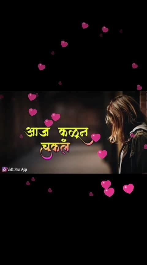 plz subscribe my YouTube channel https://youtu.be/whookScdRRA  Plz subscribe my channel Like share subscribe #rainy #rainstatus #barish special #nidhiagerwal #nidhinarwal #nidhiagarwal  whatsapp status video, best WhatsApp status video, whatsapp status, whatsapp video status, latest WhatsApp status, love whatsapp status, sad whatsapp status, whatsapp love video, whatsapp attitude status, whatsapp sad status video, whatsapp love status video, whatsapp funny status, whatsapp emotional status, whatsapp latest status video, cute love for whatsapp status, cute status video, lyrics video, lyrical WhatsApp status, lyrical status video, lyrics status video#IPL #nehakakkar #nehakakkarlover #best-qoutes #makeup #wowvideo  #bestvideooftheday #ropo-makeup  #bestvideo #dailypost #fashionjewellery #latest-mehndi #mehndi #goodmorningpost #goodnight  #love-hindi #good-morning #celebrities #celebration  #best-qoutes  #roposo-haha #creatuvespace  #attitude #Bhakti #cutevideo #attitudestatus #hair-style  #Bachcheaurbaby #Shayariaurquotes #deepveer #deepikapadukone #cutness #cute #kapilsharmashow #kapilsharma  #lyricsvideo #Gaane #Filmaurtvshow #comedy #romanticsean #funnyvideo #comedyvideo #lovevideo #sadvideo #roposo #trending #trendingvideo #panjabisong #bollywooddialogue #bollywooddance #filmstan #tellywood  #Love #Sadstatus #funny #bollywood #Romantic #criket #sports #bestmusically #musicallylove #tiktokvideo #dance #cooking #rangoli #roposo-food