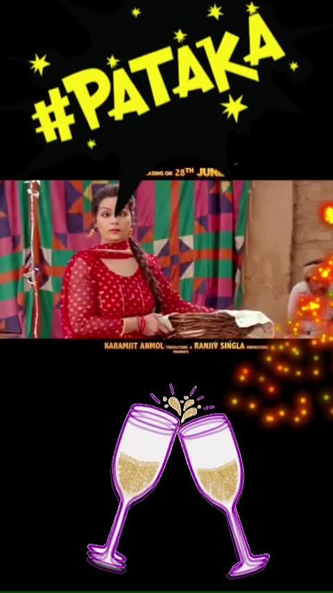 #punjabimovie #punjabimovie  #punjabimovies  #punjabimovies  #punjabi_movie #pataka #cheers