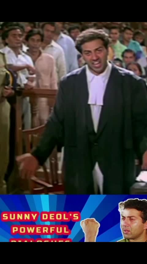 सन्नी देओल डाई लोग #hit #superhit #मोस्टब्यूटीफूलमोममेंट #sannydeol #bollywood #filmysthan #best-dailouge