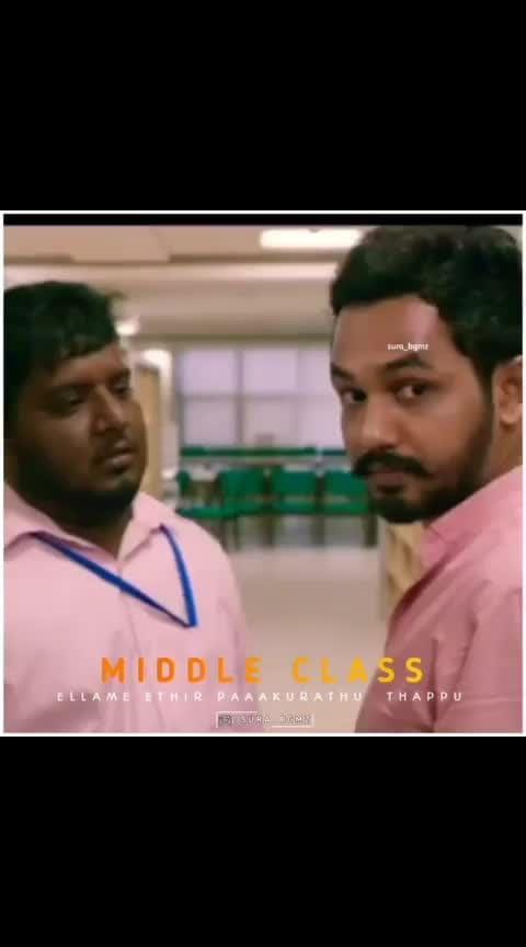 middle class onumea tha seeya mudiathu #middleclass