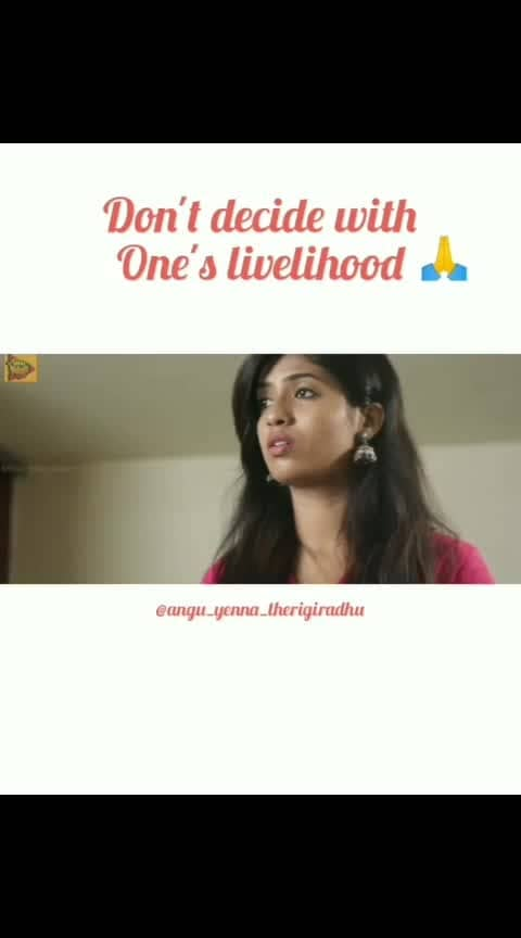 Don't decide with ones livelihood🙏..... yarachum unga friends apdi irundhalum thappu nu sollunnga...namma generations aavadhu maarattum 🙏.... watch full video on Youtube at being_thamizhan channel ❤ . . . . #new#1#trending#youtubevirals#whatsappstatus#love#tamilbgm#tamilsongs#tiktok#sriram#supersinger#neeyanaana#vijay#96#zero#nayanthara#thalathalapathy#vijaysethupathi#tollywood#love#instagram#tamilcomedy#lovebgm#yuvanbgm#ilayarajabgm#ilayarajasongs#mokkapostu#mokkapostu2#tamilviralvideos#anguyennatherigiradhu#beingthamizhan