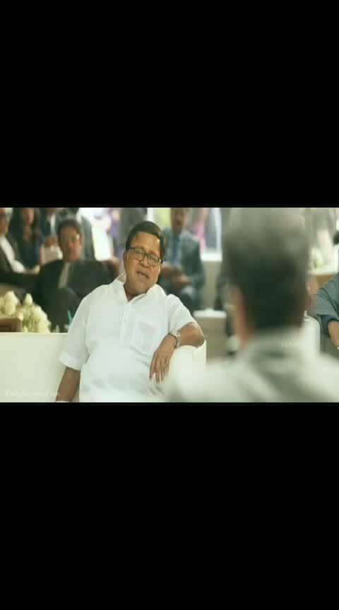 #vijay #thalapathy #thalapathylove #thalapathyveriyan #thalapathymass #thalapathybloods #thalapathyrasigan #thalapathyfansclub #vijayfansclub #thalapathyvideos #thalapathyworld #thalapathyvijayanna #thalapathyrasigai #thalapathyentry #thalapathyfans #thalavsthalapathy #mr_g  #vijaywhatsappstatusvideos #roposo  #attitude  #angry  #tamilcommunity #thalapathy #vijay #thala #ajith
