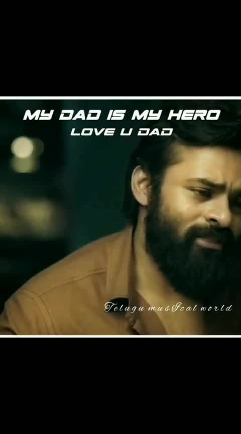 happy father's day #son's first hero #daughter's first love