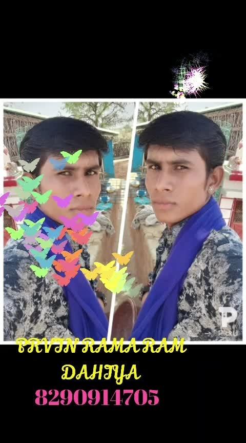 Prvin Ramaram