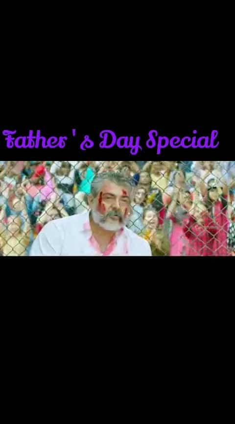 #fathersdayspecial #FATHERSDAY #FathersDay #fathersday