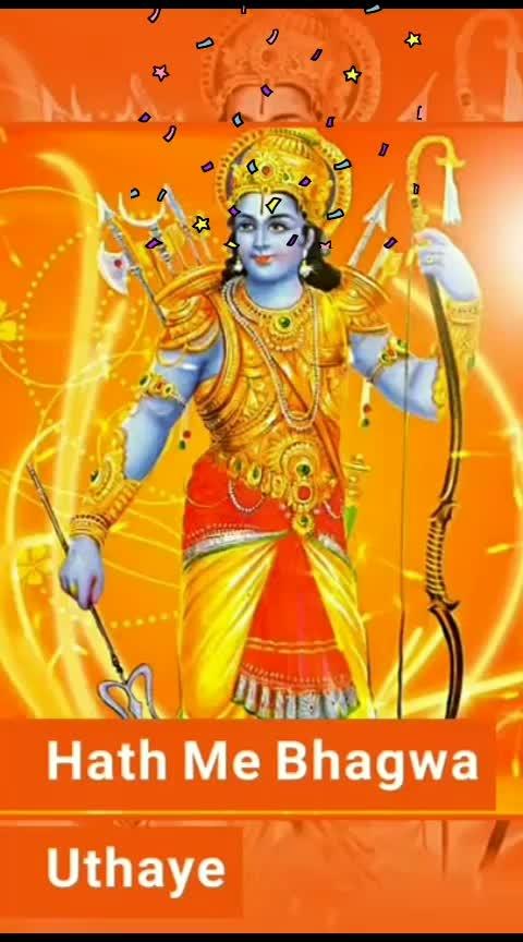 bhagva
