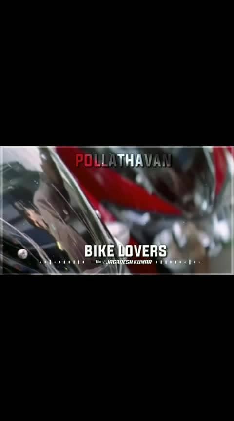 #thetimeline #thetimelinecontest #thetimelinenow #pollathavan #bikelovers #pulsar_lovers #pulsar_ride #dhanushfans #pulsar150 #polladhavan #love----love----love 💓💓💓💓💓💓💓💓