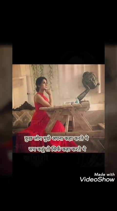 #oldisgoldsong  #oldpost  #mycollection  #pooja  #repost  #sadpost #best-qoutes