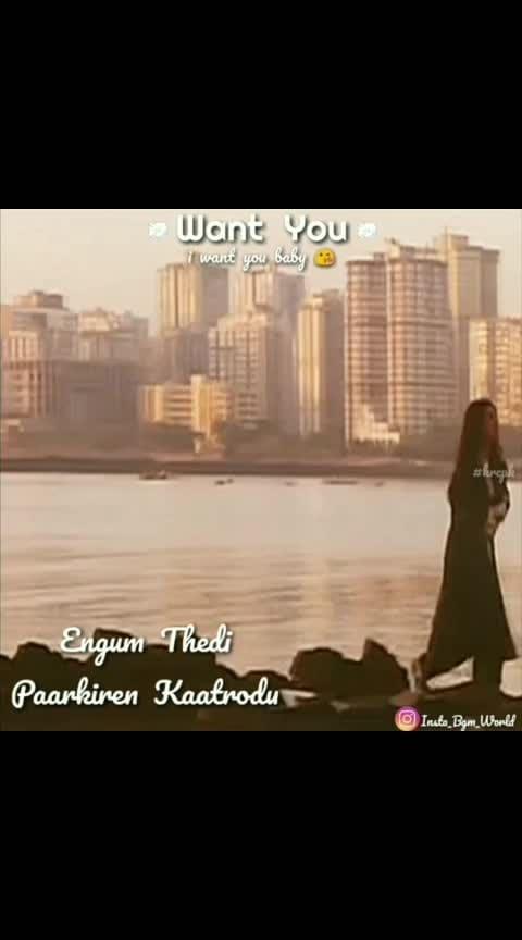 My 235th Edition #Krcpk 💙💚❤💖💕💗 Movie name = Kadhal Desam. . Song name = Ennai kaana villaye... . 💕💕💕💕💕💕💕💕💕💕💕 #abbas  #vineeth  #tabu  #arrahman  #kathaldesam  #arrahmanbgm  #tamilmovie  #morninglove  #kollywoodbgm  #tamilbgm  #bgmlovers  #tamilsong  #arrahmanmusic  #tamillovesong  #bollywood  #tamilmusic  #tamilcinema  #truelove  #arrahmanmusical  #love  #followmefollowback  #wantyou  #waitingforlove  #arrahmansong  ️#musicvideos  #trendeing  #boyslove  #trendingsong  #instabgmworld  💞💞💞💞💞💞💞