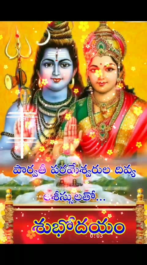 #happymonday #lord-shiva #devotionalchannel #devotionalsongs  #goodmorning-roposo #thanks-roposo-for-such-a-colourful-video
