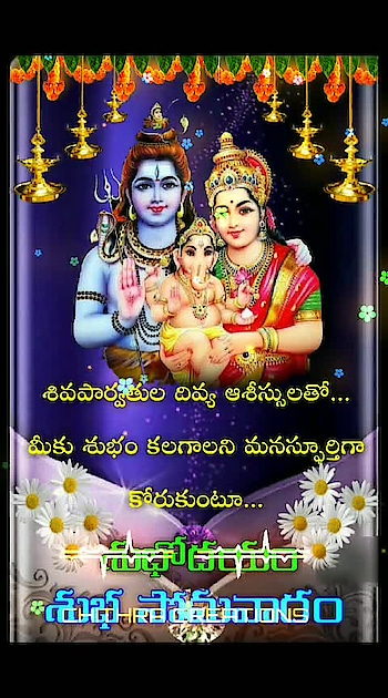 #happymonday #goodmorning-roposo #lordshiva #devotionalchannel #devotionalsongs #thanks-roposo-for-such-a-colourful-video #roposotvbythepeople