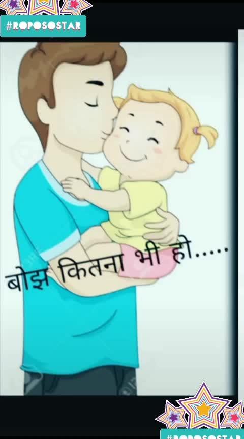 #fatherslove