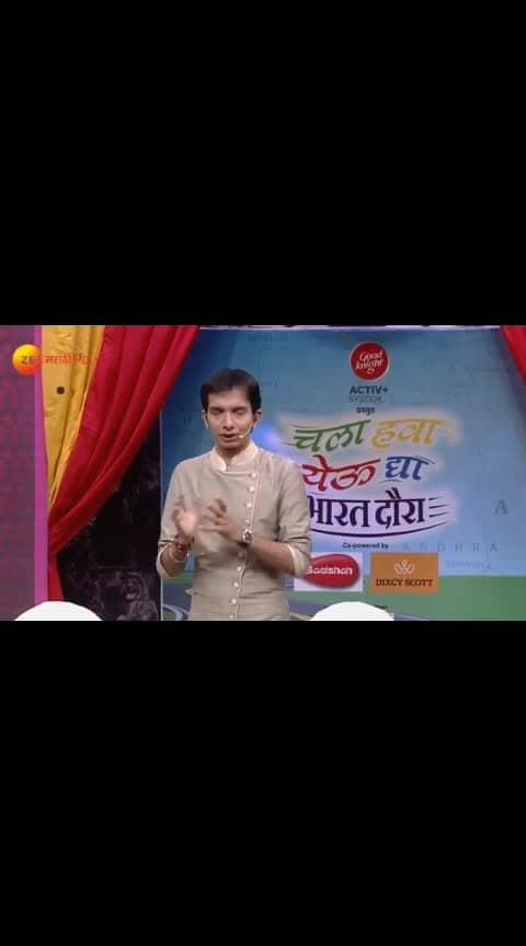 #ropo-marathi #marathi-culture #marathilook #marathicomedyvideo #roposo-funny #chalahavayeudya #whatsapp-status