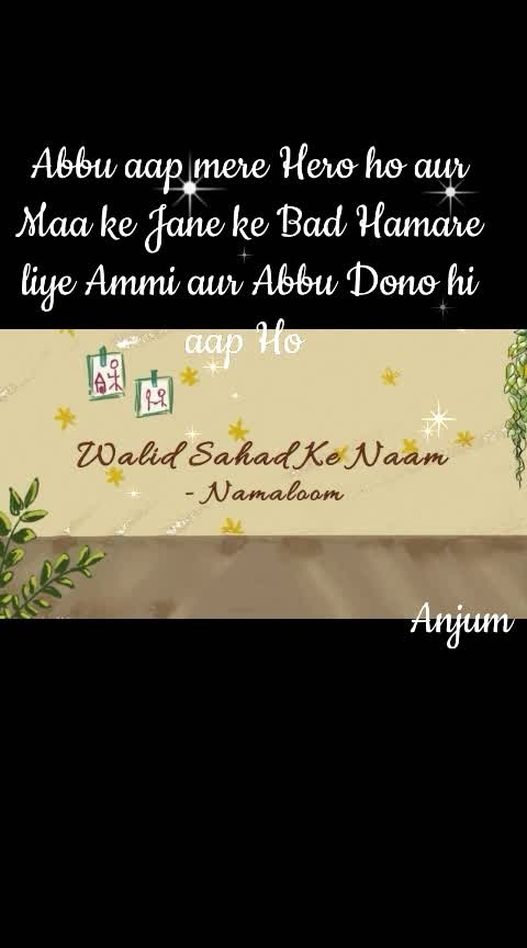 Happy Father's Day #fathersday Abbu aap mere Hero ho aur Maa ke Jane ke Bad Hamare liye Ammi aur abbu dono hi aap Ho