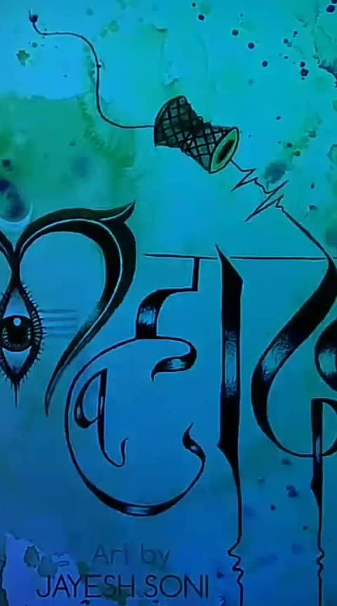 #jai---shiv--shankar--bhoenath #shiv-shambhu #jai---shiv--shankar--bhoenath_______