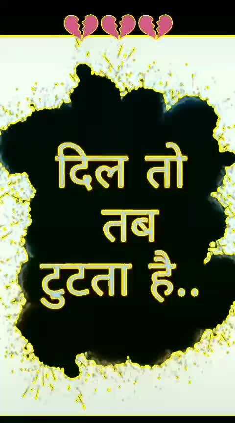 #sad-moments #sad