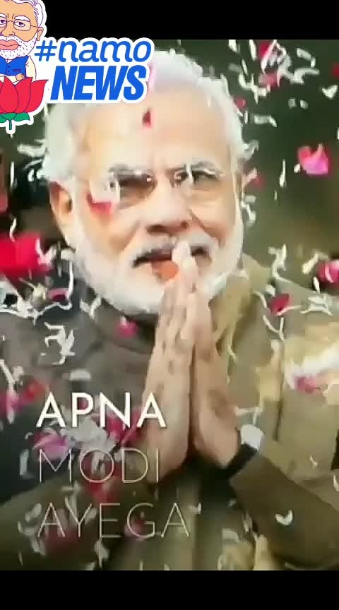 #pm-modiji-namo