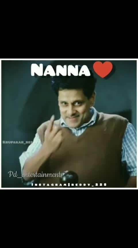 father's day#fatherslove #bollywood#love #bollywood     #roposo   #fathersday   #roposo-music   #kollywood #vikram #sentiment #purelove  #indian    #bored     #music    #fun    #travel-love    #onemillionaudition   #feelings  #roposocontest  #love  #bgm  #cuteness-overloaded  @riktakapat  @angelpatel0997 @chandni0988
