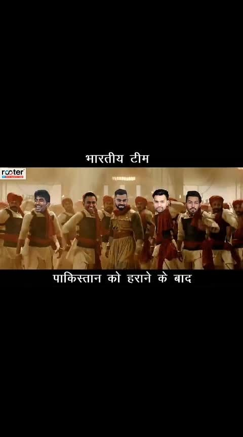 Indian Team after Winning #malhari #Dushman ki waat lavli #iccworldcup2019 #indvspak #rada #celebrationstime #viratkohli #msdhoni