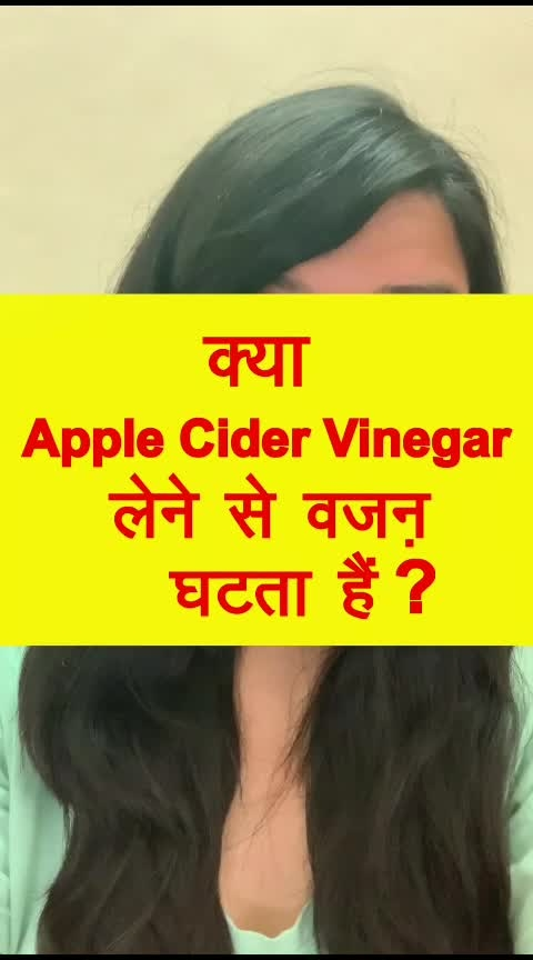 Apple Cider Vinegar for weight loss #applecidervinegar #weightloss #detoxwater #slim