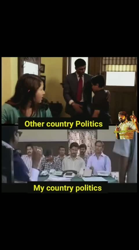 Other country vs our country.....