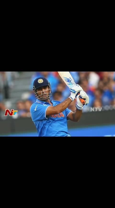 MS Dhoni Becomes Second Indian Player After Sachin Tendulkar With Most ODI Appearances _