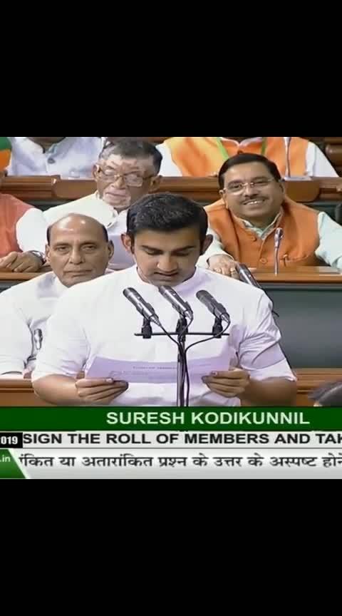 #gautamgambhir  took oath as lok sabha MP