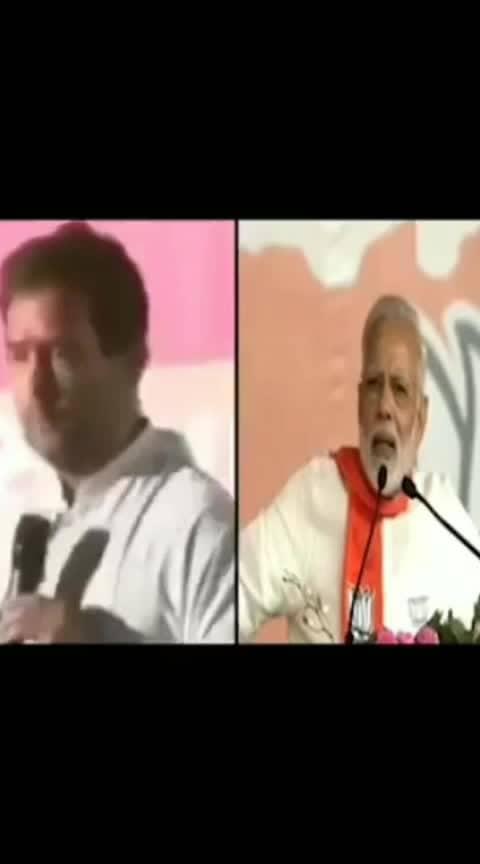 #modi #pm-modiji #modisarkar #modiji #abki-baar-only-modi #modiagain2019 #modi-power-out-of-india #modisarkar2 #modigovt #memes-modi #ropo-modi #modi-ji-is-best #ropo-modi #apna-modi