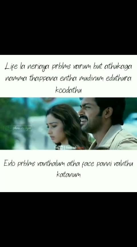karthik#thamana #pyaa#superhit song tamil2019#roposotamil #wow-nice-view #cutecouple-with-nice-song #nice lyricx#cuteness-overloaded #rakhulpreet #proud-to-be-an-indian #roposo-wow-indian #full_screen-sad-statues