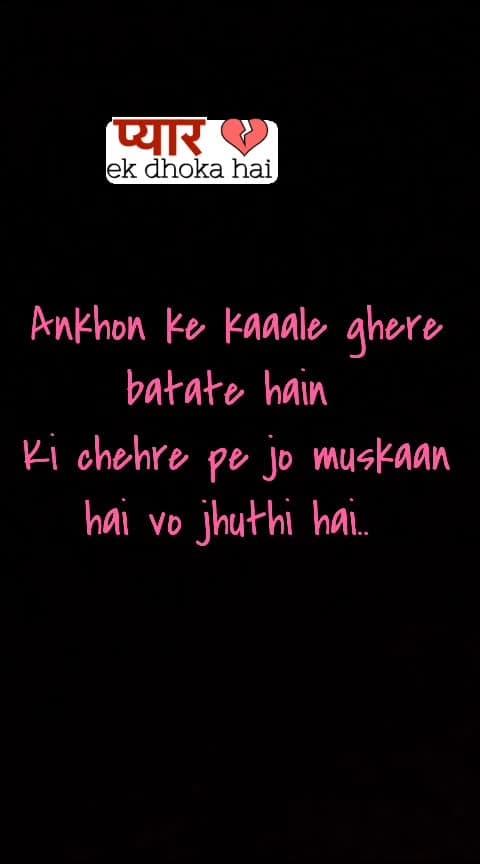 #pyarekdhokhahai