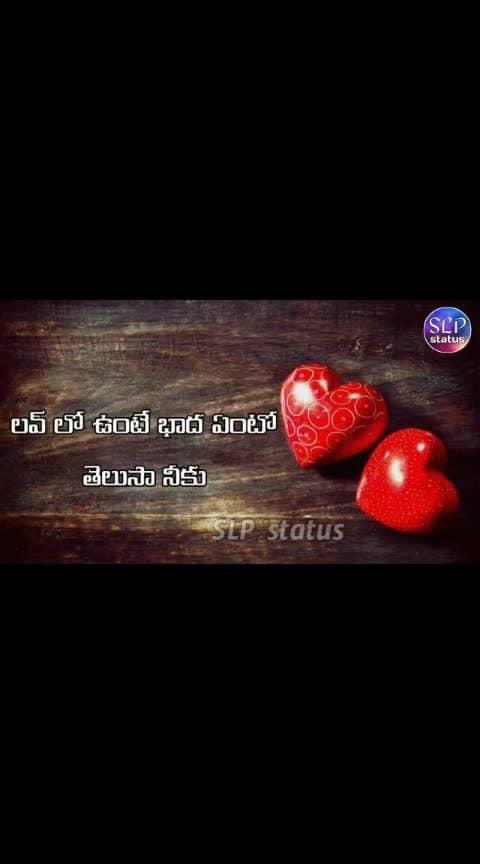 #love #reallove #lovefailure