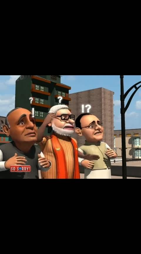 rahul comedy..... hulk.... 😂😂😂😂😂😂 #bjpsarkar #mr_vishu_302 #bjp #pm-modi #narendramodi #pm-modi #rahulgandhi #congress_party 😂😂😂