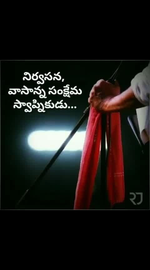 #pawankalyan #pawanism #janasenaparty #janasenani #voteforglass #roposolove  #roposo-trending  #roposo-wow  #roposo-beats  #haha-tv  #filmistaan  #love----love----love
