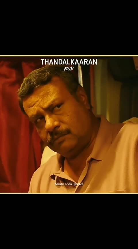 #thandalkaaran  #surya  #tamil_song  #beats