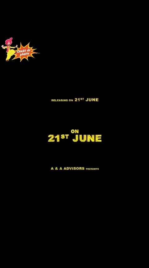 Shadaa Upcoming Punjabi movie  #diljeetdosanjh #neerubajwa #shadaa #punjabimovie #upcomingmovie #punjabiway #punjabiwaychannel #dailypost #followmeonroposo