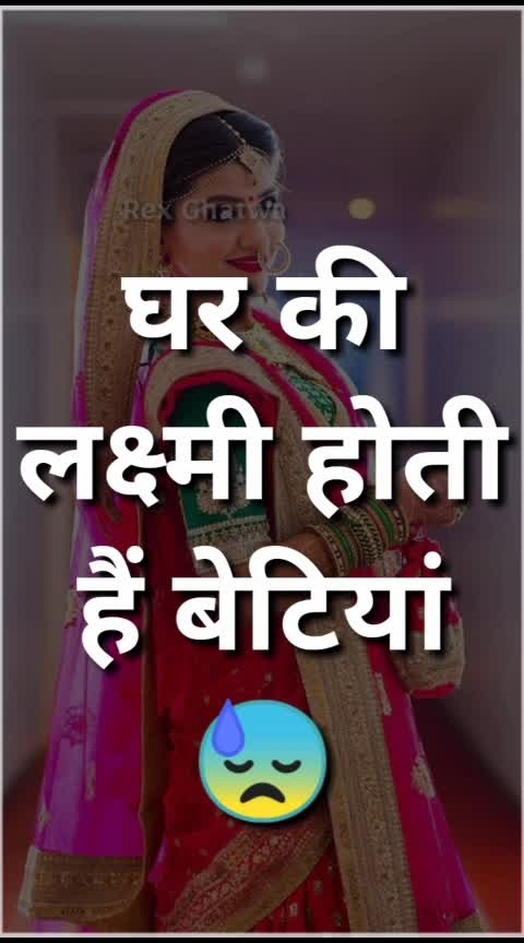 Save Girls #girls #savegirls