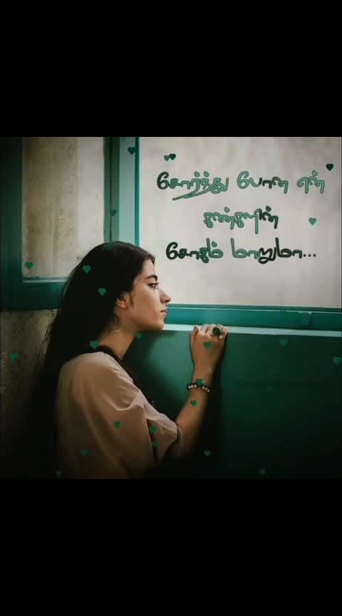 Follow #paricreationz #pariquotes Tags 👉#paricreationz#4ever_you_me #tamizhan #U1 #anirudhravichander#chainsmokers #sid#sidsriram #ajith #thalaajith #yuvanist #yuvan #yuvanshankarraja #suriyavideos #lyrics #moodsong #jumpcuts #thalaajith #thalapathyfans #tamilactors #tamillovesong #thalapathy_uyir #tamilstatus #tamillovesong #tamillovesong #tamillovefailure #tamilalbumsong #kollywoodactor #kollylove #kollywoodcinema  Follow us for more Bgm 👉@piece_of_music_lub  @soul_melting_lines  @tamizhan_music  @trend_bgmz  @tamil_music_globe  @trap_music_band @fav_song_bgm  @4ever_you_me  @yoki_bgms  @mr_mrs_porukki  @heart_touching_songs_4u  @vera_level_editors  @trend_bgm @just_feel__music @darkroom_creation_  @lightroom_bgm @baskiiibgm  @trend_bgm  @anu_edits  @_dream_creationz  @gk._.editz  @divi_quotez  @musiczcenter  @music_dj_bgm @smart_rif_official  @sr_bgm_creation  @gb_creation  @tamil_love_videos_official  @videos_for_status_vfs @insta__dollie__quotes @motion_creation_3  @ammusri_quotes  @shalu.quotes @call_mee_chutti_ponnu @y5_creation_bgm  @keerthysuresh_love @vm_love_bgms @my_lovely_quotez_96  @good_evil_creations_sam @priya_creation21 @tamilmediaclipviral @lovely_priya_songs @a_lonely_diary  @bgm_virus  @v.s_bgm  @bgm_crazers  @bgm_hits_ @love_status_2729  @crazy_minions_bgm  @crazylovesongs_lovemads  @crazy_kadhali_quotes @vb_love_of_the_game @jp_love_bgms @kanmani_quotes @chutty_papa_quotes @quotes_of_dollie_girlz @videosong20xx  @luv_wavez  @insta_favrt_songs  @pr_bgm_  @tamilsongvideos @insta_abiramiquotes @sharmisamyu_quotes