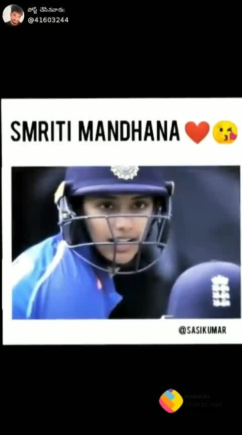 ⚽Indian Cricket Player 🏏