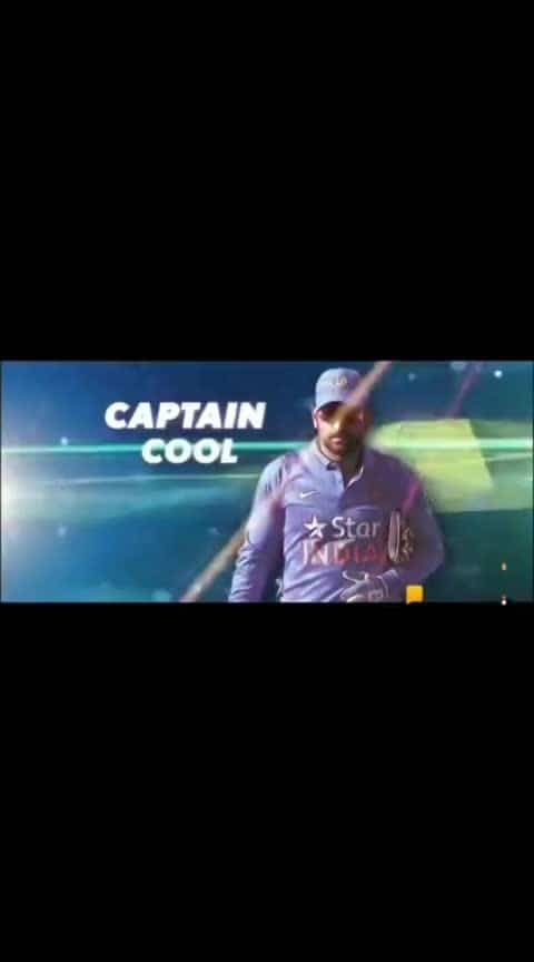 my best player MS Dhoni