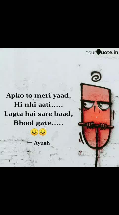 bolna mahi bolna😥😥 #yourquote #love #hurt #sad  #shayari #khayal #stutas #tranding  @ayush121 @anujsahu2502  @roposotutorial @roposocontests  @roposotalks