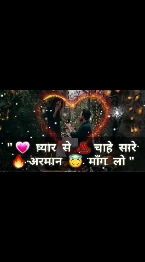 #whatsappvideo #new-whatsapp-status #shayariaurquotes #female #sadshayari