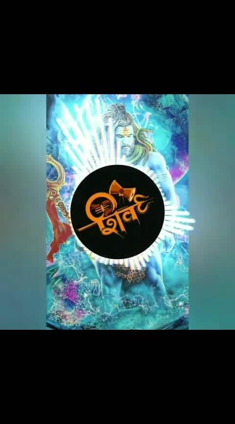 🙏🚩जय भोलेनाथ 🚩🙏 #jai---shiv--shankar--bhoenath  #jai_shri_mahakaal  #1millions  #2millionviews  #3millionfollowersforalluarjun