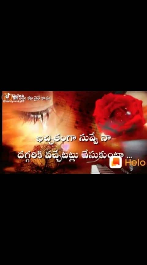 #na koi😘😘  Pranam