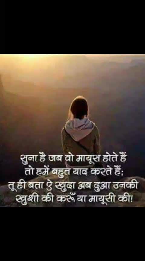 Good Afternoon my dear friends.
