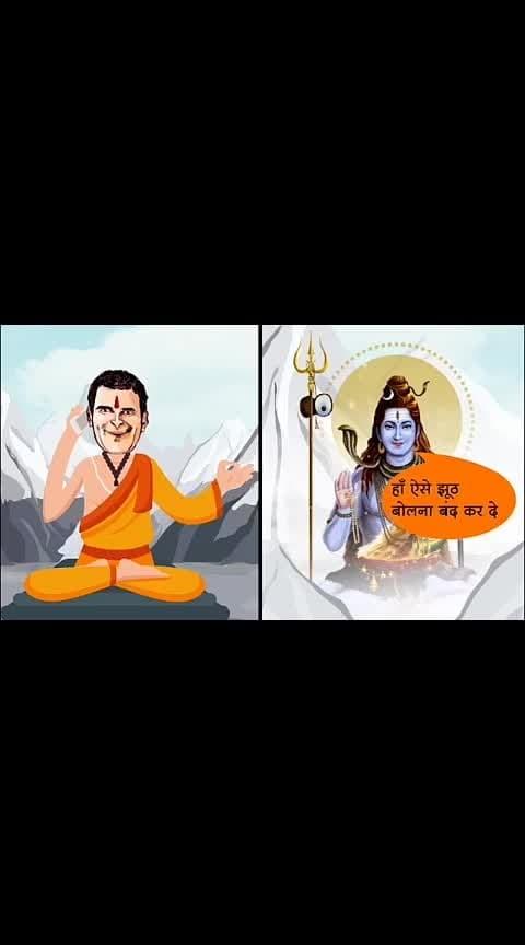 #rahulgandhi