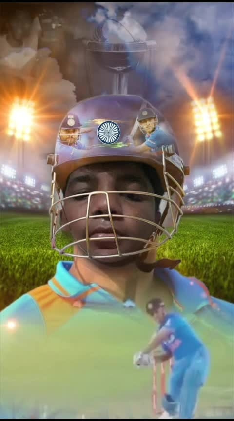 is barr ka world cup india k name