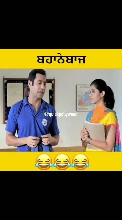 #roposo-haha #haha-funny #punjabimovie #punjabimovies #haha-fuuny-video